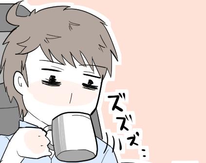兄のために作るコーヒー(4コマ)