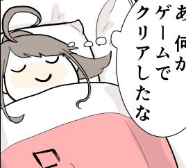 兄好き妹のスキル(4コマ)